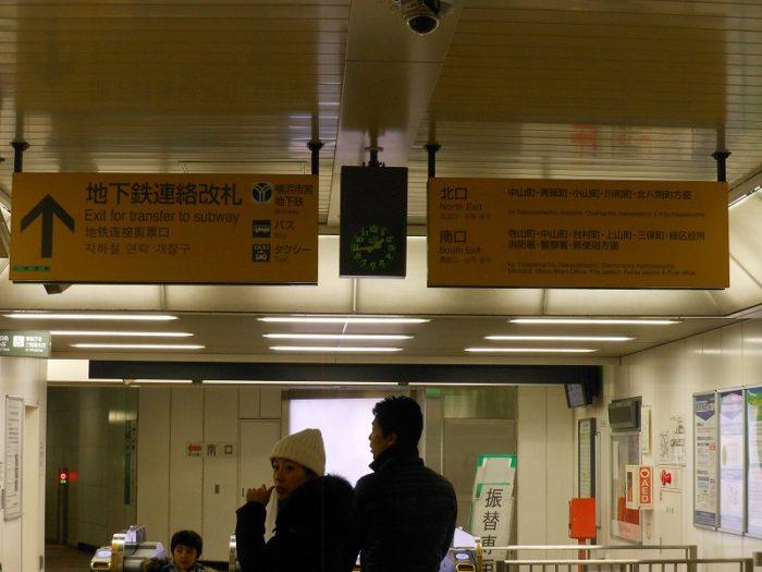 中山の改札:横浜線から