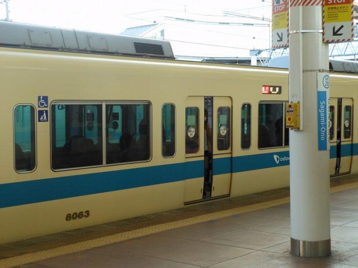 新松田からの急行が到着