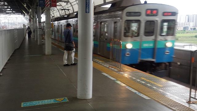 14:19に各停渋谷行きが到着