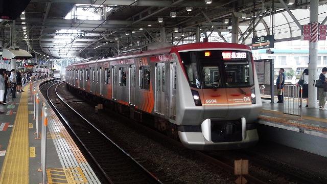 大井町線急行長津田行きが到着