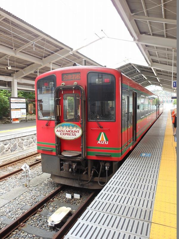 東武日光に停車中のAIZUマウントエクスプレス