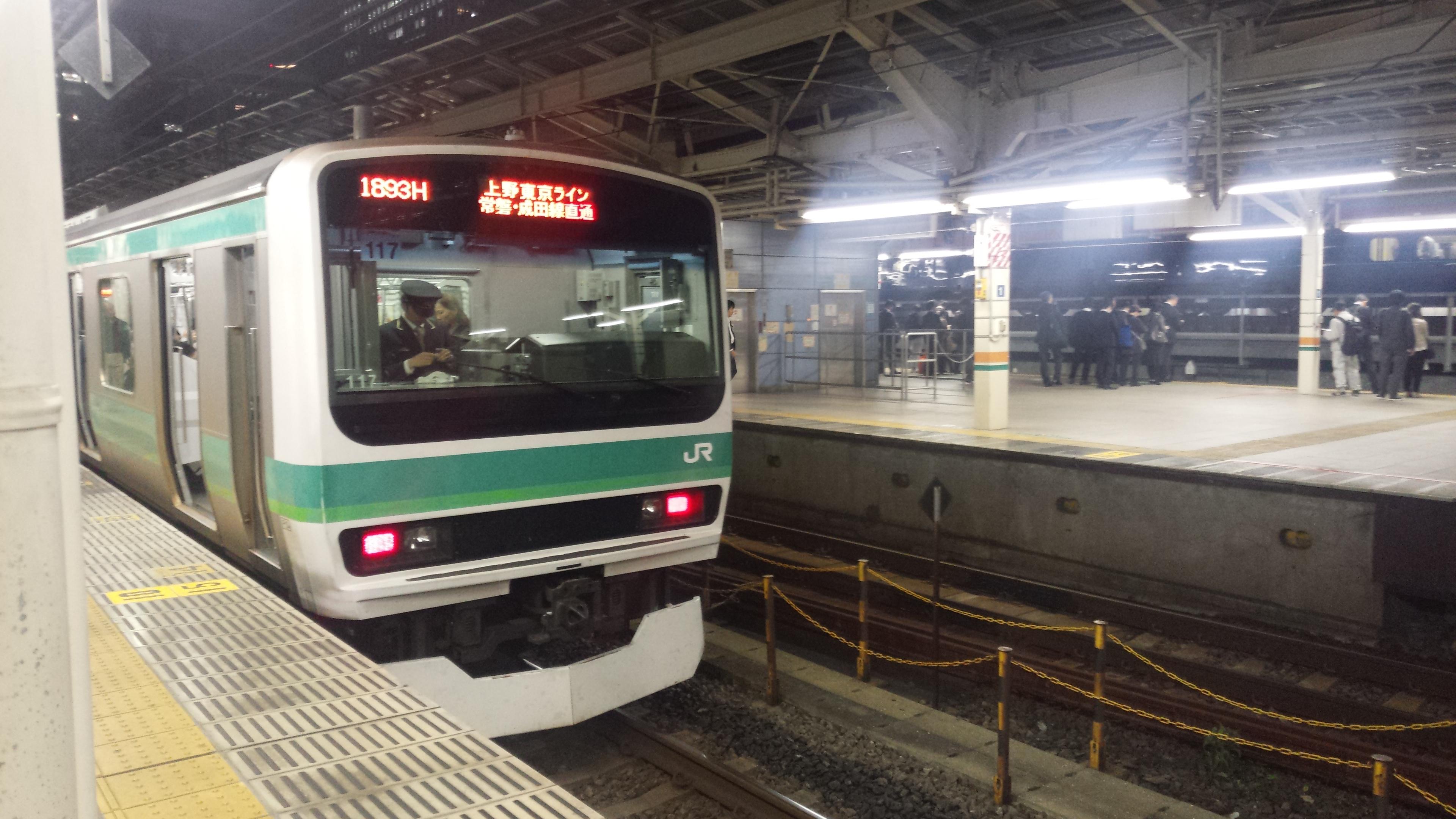 上野東京ライン常磐線の案内表示
