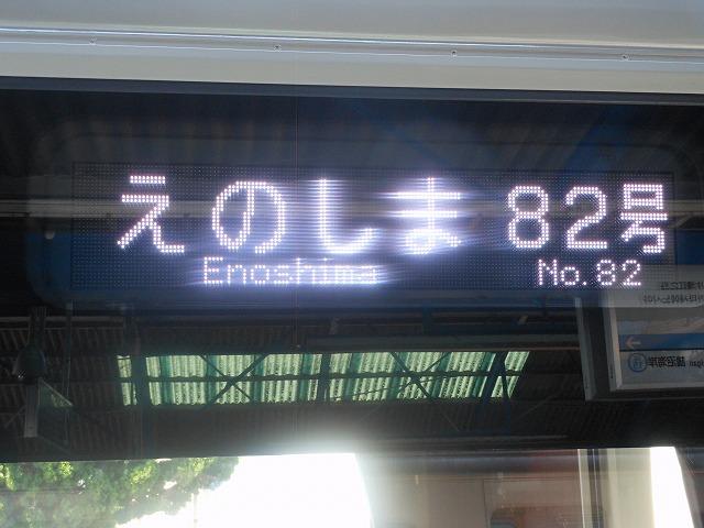 小田急30000形