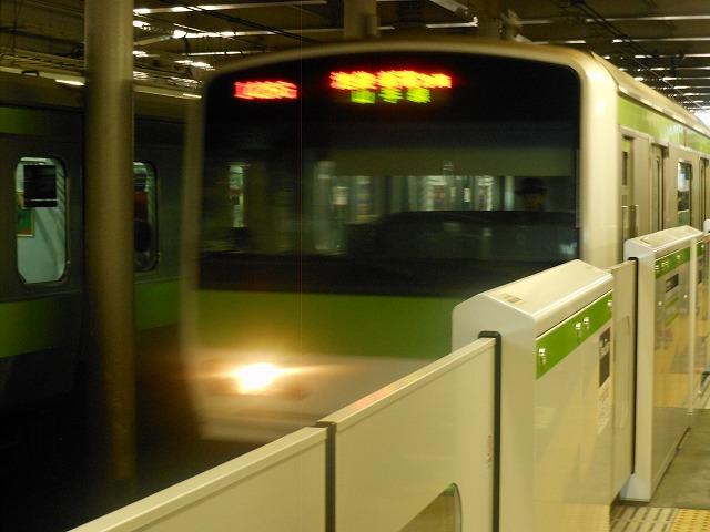 山手線E231系(日暮里)