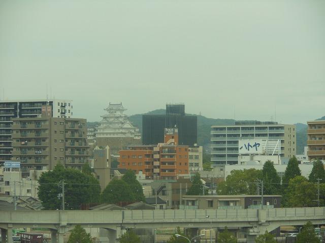 世界遺産、姫路城