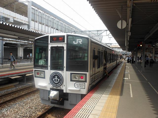 213系を利用したリゾート列車(先頭)