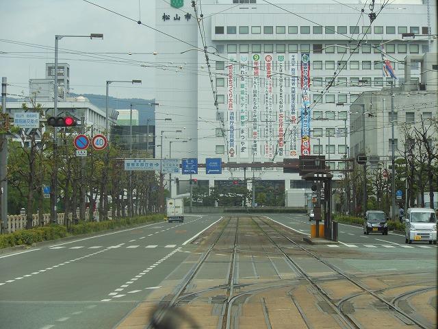 松山市への分岐