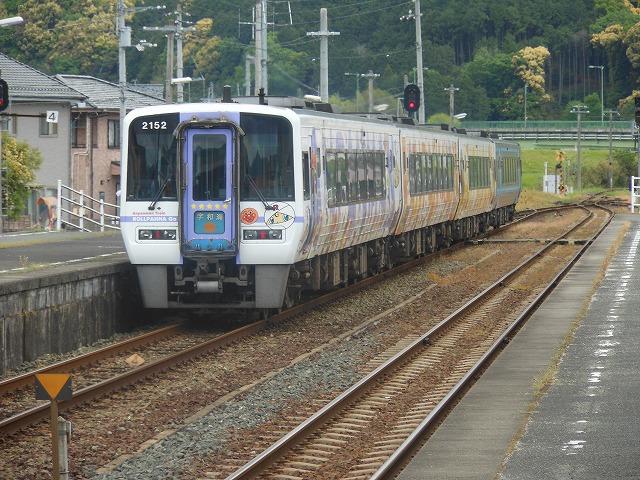 アンパンマン列車:伊予大洲