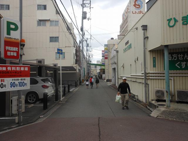 宇和島市内の繁華街