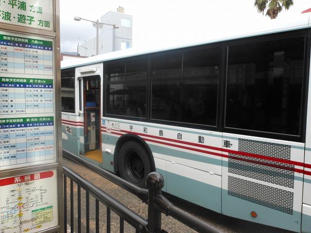 宇和島バスの外観