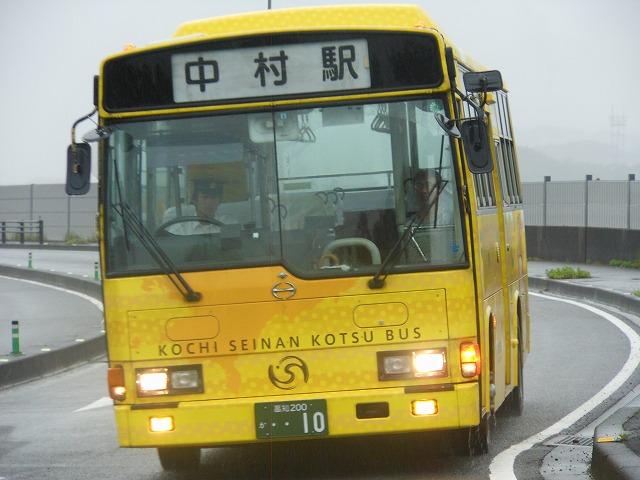 四万十川から中村駅に戻る
