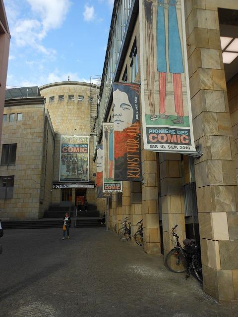 フランクフルトに存在するCOMICの表示