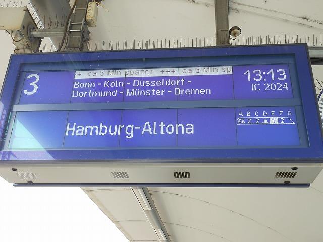 IC202のハンブルク行きの表示