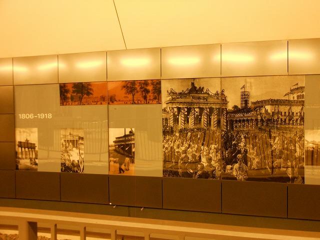 20世紀初頭のブランデンブルク門(写真)
