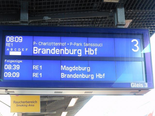 ブランデンブルク行きの表示(ポツダム中央)