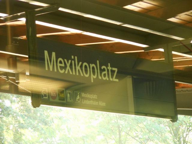 メキシコ広場駅の表示