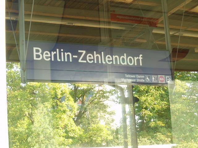 ツェーレンドルフ(駅の表示)