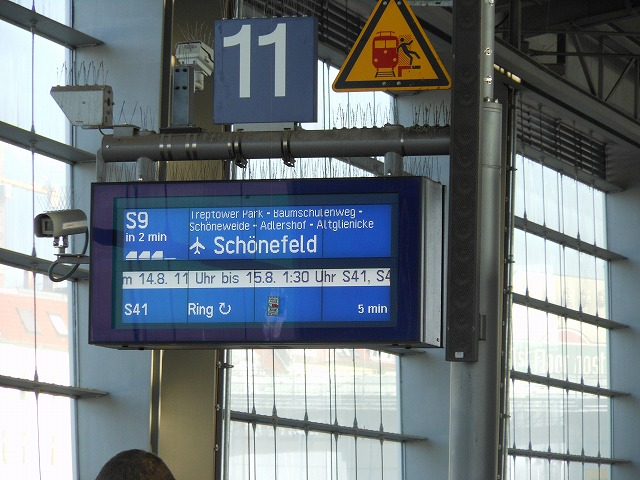 オストクロイツ駅での環状線の表示