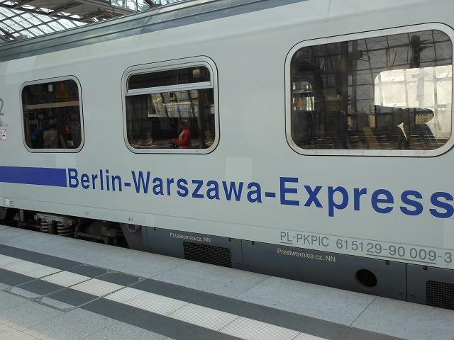 ベルリンワルシャワエクスプレスの客車(ベルリン中央)
