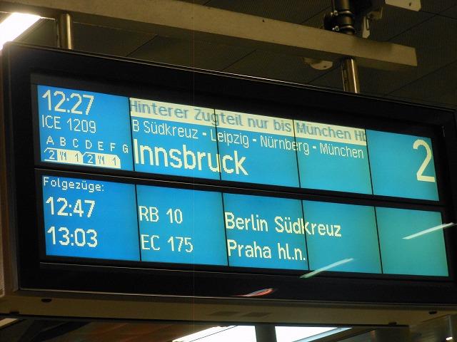 インスブルック行きの表示(ベルリン中央)