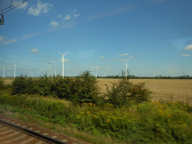 風車が現れた!