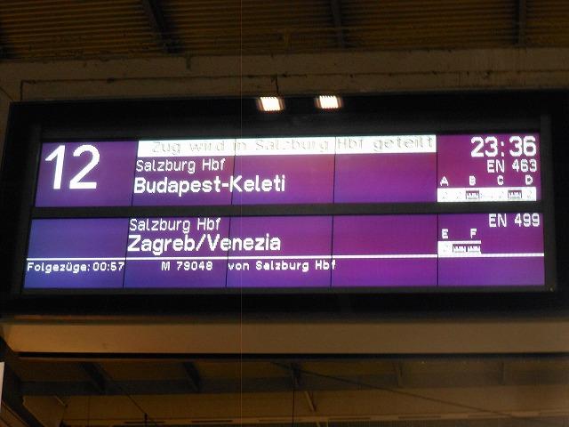 ブダペスト行きのユーロナイト(電光掲示板)