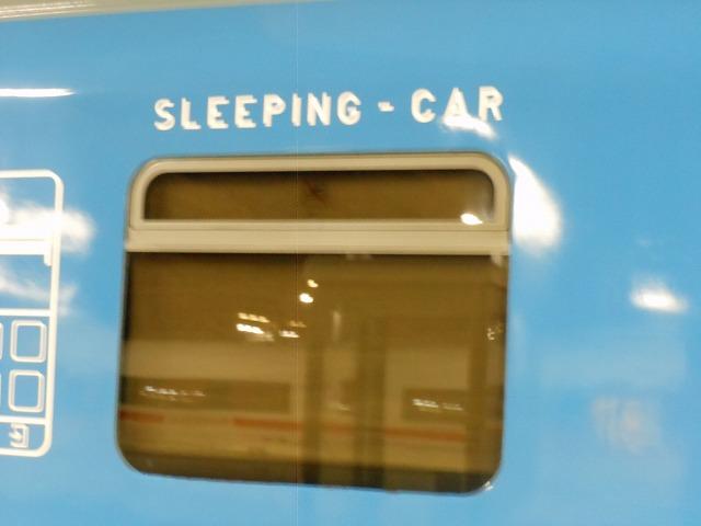 ユーロナイトの寝台車の表示