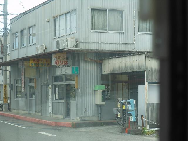 バスの営業所?