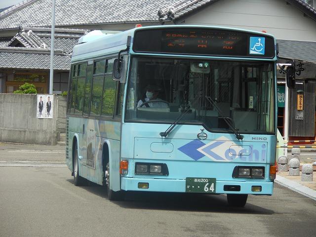 室戸岬に向かうバス