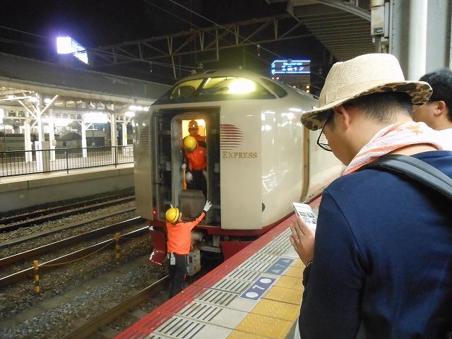 岡山での連結