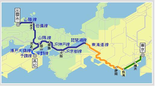 サンライズ運行系統