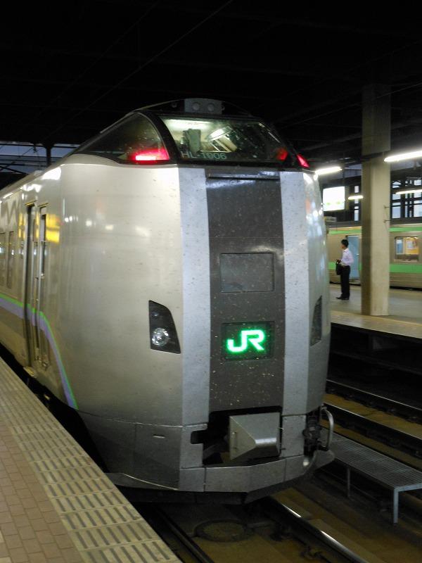 789系電車