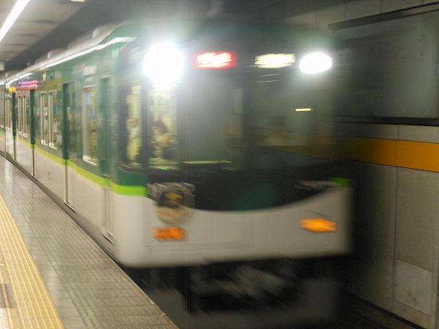 10000系による京阪特急(祇園四条)