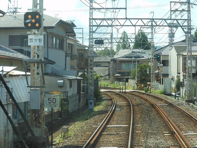 京阪宇治線前面展望:郊外的な景色