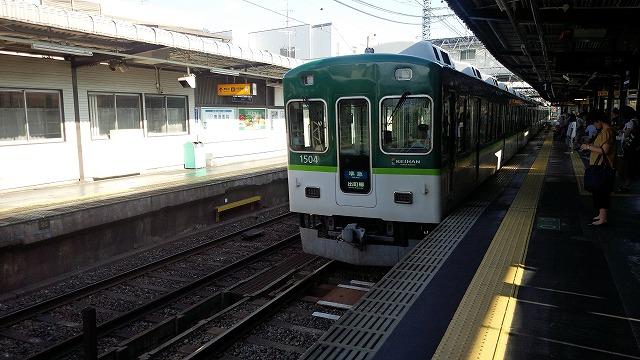 京阪電車(東福寺、2017年8月)