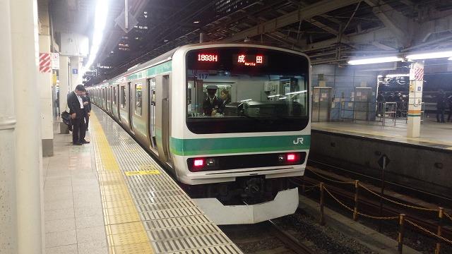 東京でも座れた電車