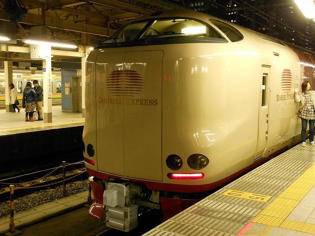 285系の先頭部(2012年東京)