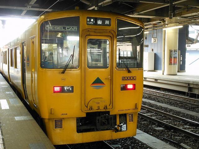 JR九州200系気動車
