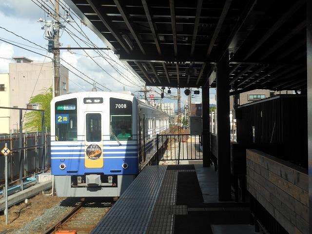 7000系電車の入線