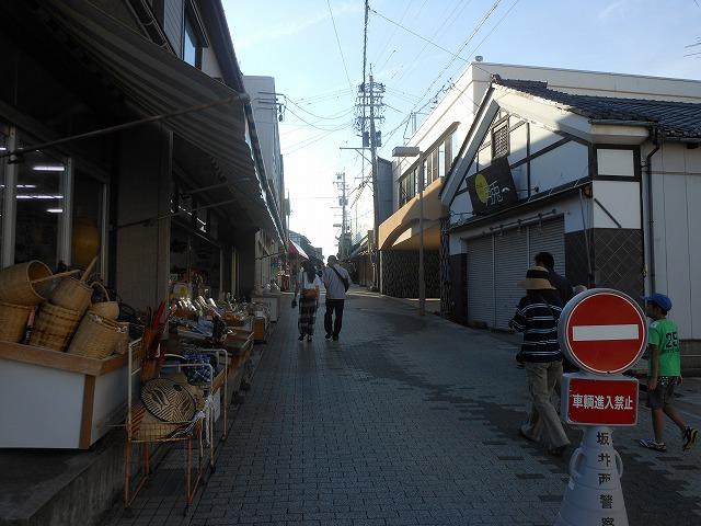 東尋坊へのメイン道路