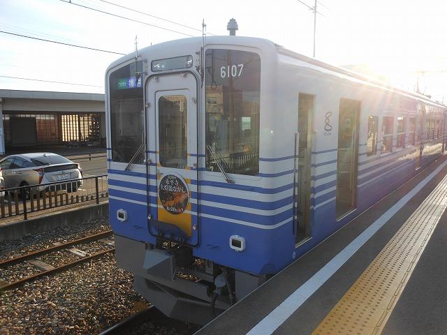 えちぜん鉄道6107号