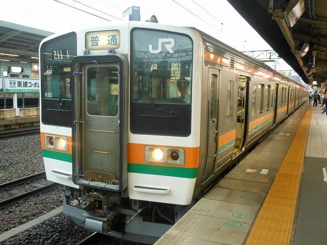 JR東海211系0番台(名古屋)