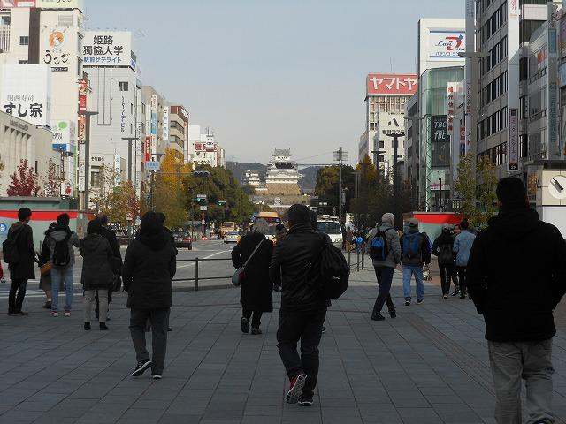 姫路城が正面に見える
