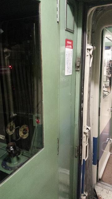東武8000系の内装