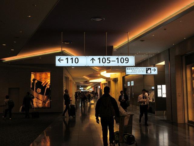 羽田空港110番ゲートへの通路