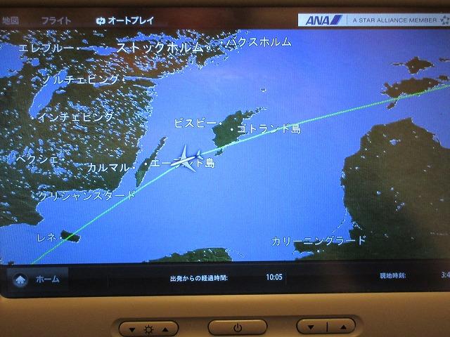 バルト海を飛ぶ