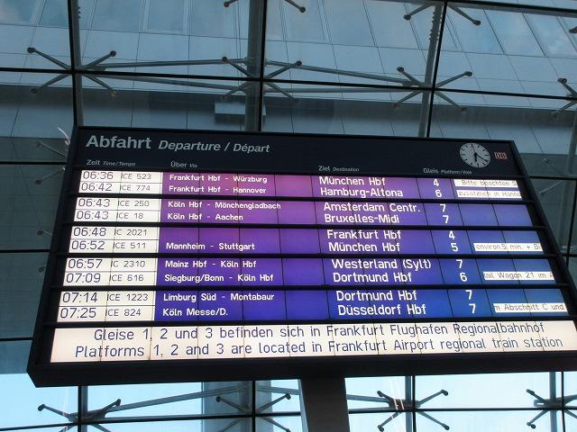 フランクフルト空港駅の電光掲示板