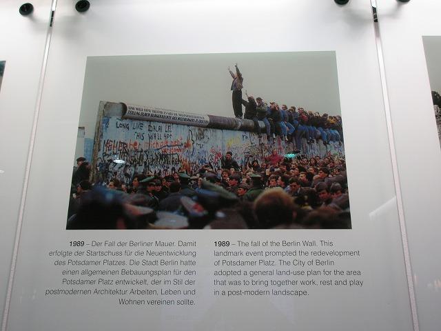 1989年の壁