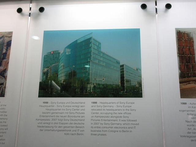 1999年の再開発