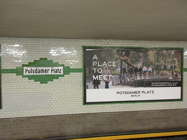 U2のポツダム広場駅